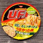 【カップの麺ぜんぶ食う】第325回 日清食品 焼そばU.F.O. だし醤油きつね焼そば ★3