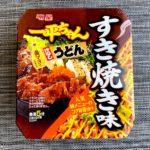【カップの麺ぜんぶ食う】第263回 明星 一平ちゃん 汁なしうどん すき焼き味 ★3