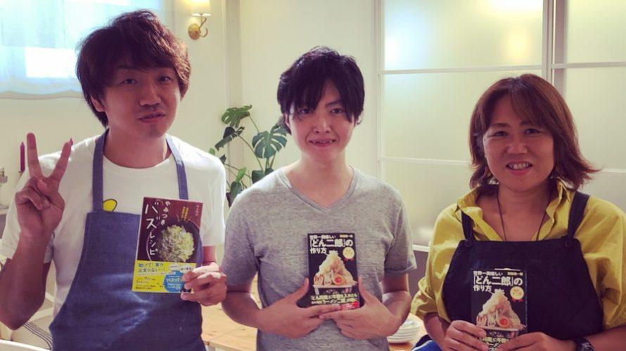9/21(金)「大阪ほんわかテレビ」に出ます!(関西ローカル番組)