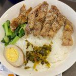 【清瀬グルメ】Go To Eat キャンペーンを使って台湾料理『forest』で初ランチ! パーコー飯とルーロー飯を食べてみました