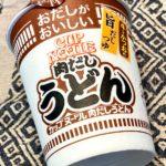 【カップの麺ぜんぶ食う】第365回 日清食品 おだしがおいしいカップヌードル 肉だしうどん ★5