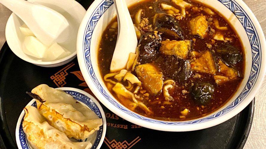 【今までありがとう】揚州商人北浦和店で最後のランチを食べる|1月24日で閉店