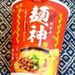 【カップの麺ぜんぶ食う】第251回 明星 麺神 旨 味噌×神太麺 ★4