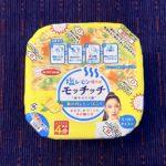 【カップの麺ぜんぶ食う】第223回 エースコック 塩レモン焼そばモッチッチ 瀬戸内レモン仕立て ★4