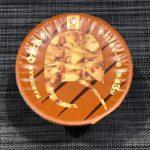 【カップの麺ぜんぶ食う】第69回 マルちゃん QTTA わさび&ビーフ ★2