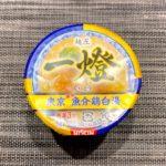 【カップの麺ぜんぶ食う】第313回 日清食品 麺屋一燈 東京濃厚魚介鶏白湯 ★4