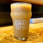【飲みある記】10月8日の日記を10月25日に書く。東麻布「KAMIKATZ TAPROOM」と神田「ミッケラー」で一人飲み歩き