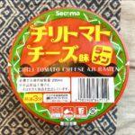 【カップの麺ぜんぶ食う】第244回 セイコーマート チリトマトチーズ味ラーメン ★2