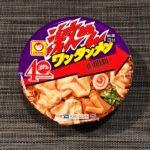 【カップの麺ぜんぶ食う】第41回 マルちゃん 激めん ワンタンメン ★4