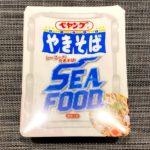 【カップの麺ぜんぶ食う】第352回 まるか食品 ペヤング シーフードやきそば ★4