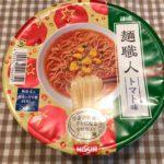 【カップの麺ぜんぶ食う】第5回 日清食品 麺職人 トマト味 ★5