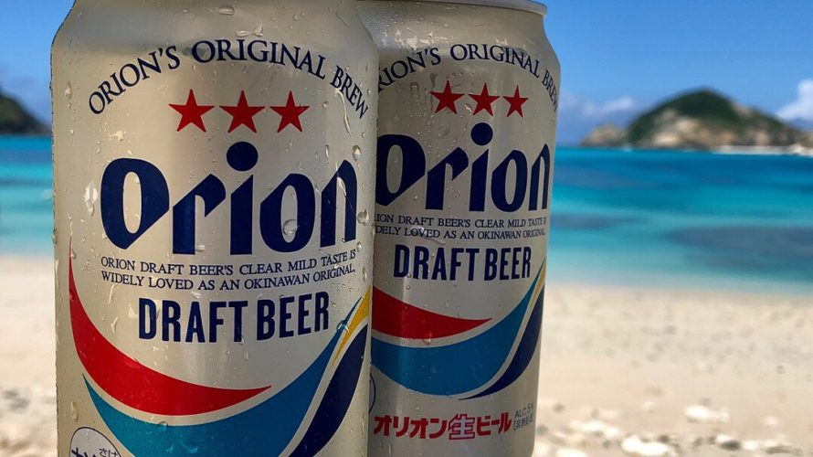 沖縄に来ています
