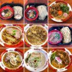 大つけ麺博2018「ラーメン日本一決定戦」有名店揃いの第四陣で全品食べた! ランキング作った!