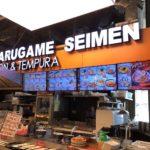 【まとめ】現地限定のメニューがいっぱい! タイで見かけた日本でおなじみの飲食店レポート