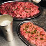 隠れ家焼肉界の最高峰『ヒロミヤ』で絶品焼肉フルコースと飲み放題を堪能!! → 次回予約は1年10ヶ月先まで空いてなかったでござる