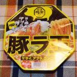 【カップの麺ぜんぶ食う】第152回 日清食品 豚ラ王 ヤサイ、アブラ、ニンニク ★5
