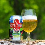 ヤッホーブルーイング「軽井沢高原ビール 2020年限定 セッションIPA」は絶対にうまいやつだ【気になるニュースリリース】