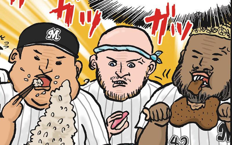 マリーンズマガジン7月号に漫画を描きました! 今月から毎月連載になります!