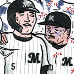 【優勝目前】 マリーンズマガジン10月号に漫画を描きました|YouTubeでマリーンズ配信もやります!