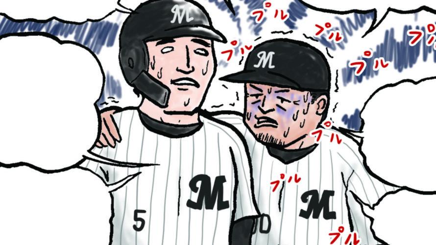 【優勝目前】 マリーンズマガジン10月号に漫画を描きました YouTubeでマリーンズ配信もやります!