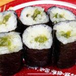 【これはヤバい】激ウマ回転寿司「もりもり寿し」の「なみだ巻き」はもはや罰ゲーム! だけどスッキリ爽快で激しくウマい!