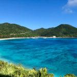 沖縄から帰ってきました / 8泊9日で那覇と今帰仁と慶良間諸島の渡嘉敷島、座間味島、阿嘉島に行ってきた