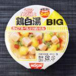 【カップの麺ぜんぶ食う】第250回 日清食品 カップヌードルBIG 鶏白湯 ★4