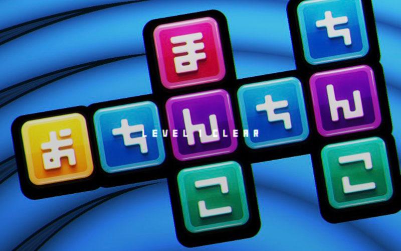 【これはひどい】文字を並べて「うんこ」とか「ちんこ」を作るパズルゲーム『んこぴったん』がひっどい(褒め言葉)