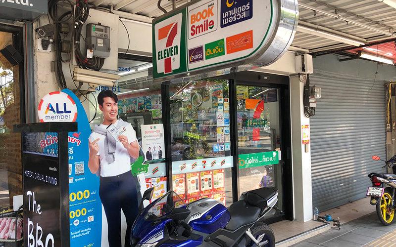 【現地調査報告】タイのセブンイレブンに行ってみたよ / 約160円のレッドカレー弁当が激ウマ