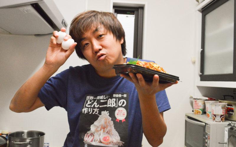 野島慎一郎とは何者?どん二郎とは?本名/年齢/職業/インスタ調べてみました!